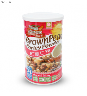 Ferme Sunshine Brown Pearl Barley Powder