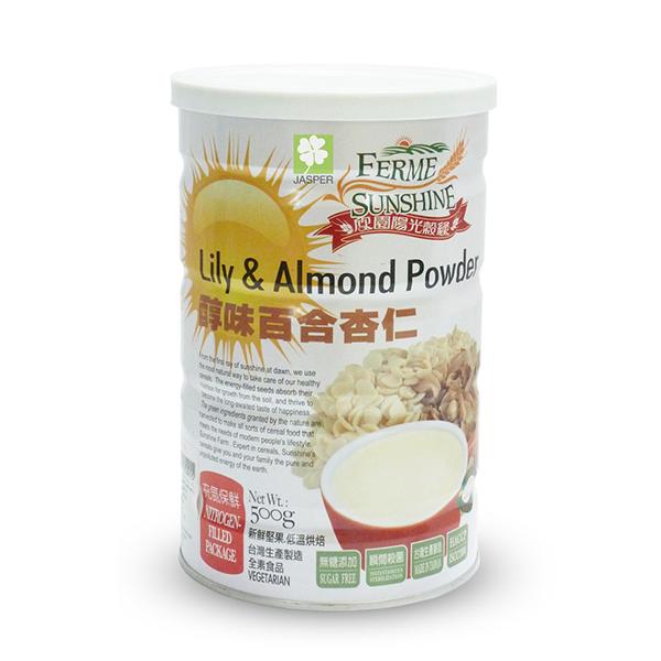 Ferme Sunshine Lily Almond Powder