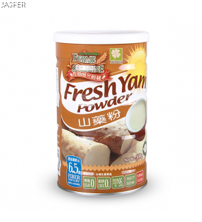 Ferme Sunshine Fresh Yam Powder
