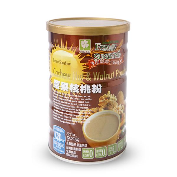 Ferme Sunshine Cashew Nut & Walnut Powder