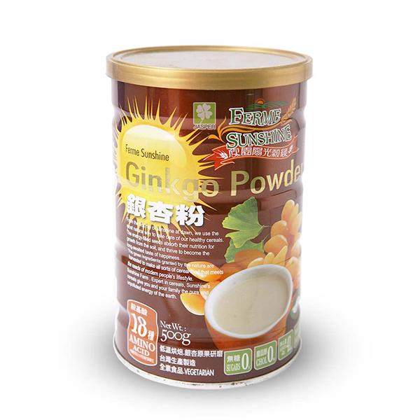 Ferme Sunshine Ginkgo Powder