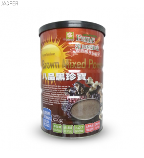 Ferme Sunshine Brown Mixed Powder