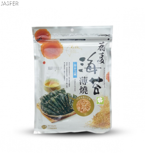 Buckwheat Seaweed Biscuit with Sesame