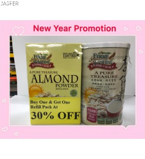 Ferme Sunshine Almond Powder & Refill Pack