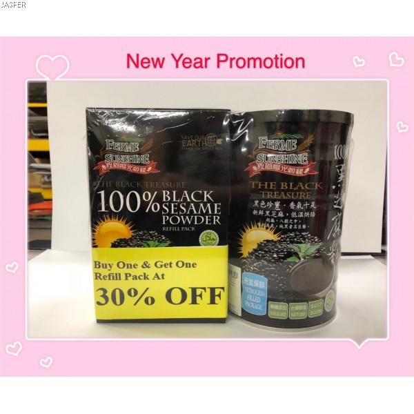Ferme Sunshine 100% Black Sesame & Refill Pack