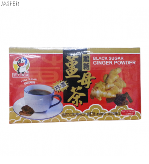 Black Sugar Ginger Powder