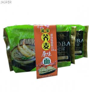 Soba Noodles Original Twin pack