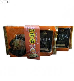 Soba Noodles Sliced Twin Pack