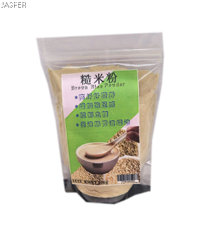 Brown Rice Powder 300g