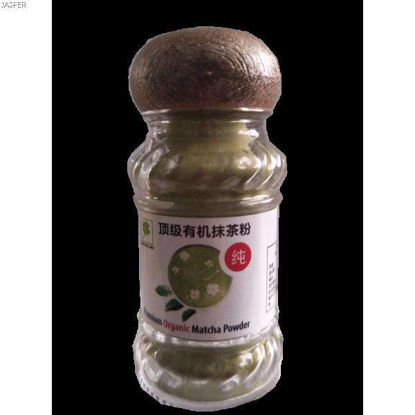 Premium Organic Matcha Powder