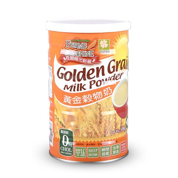 Golden Grain Milk Powder