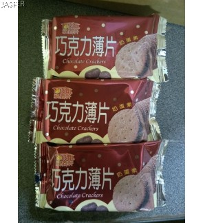 Chocolate Crackers