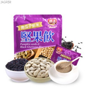 Kugi Food Pumpkin Seed&Black Glutinous Rice