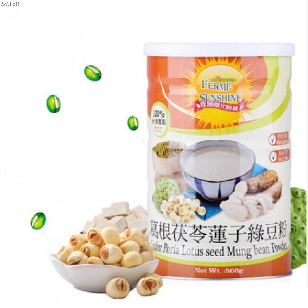 葛根茯苓莲子绿豆Kudoz Poria Lotus Seed Mung Bean Powder