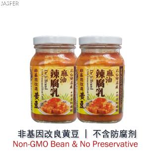 Deji Sesame Oil Fermented Soybean Curd Twin pack