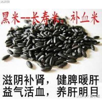 Jasper Oh Green 100% Black Rice Powder