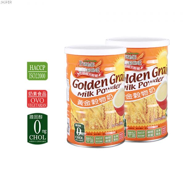 Jasper Product Ferme Sunshine Golden Grain Milk Twin Pack
