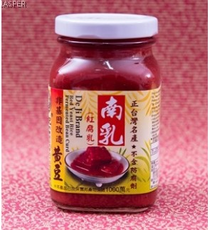 Deji Red Yeast Rice Fermented Soybean Curd (300g)