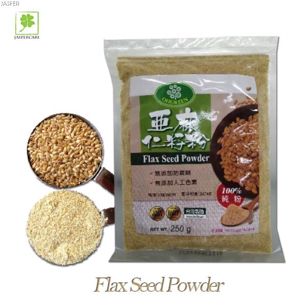 Flax Seed Powder 黄金亚麻籽粉(250g)